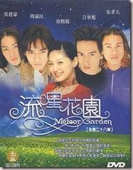 artist f4 lagu liu xing yi lyrics lirik lagu liu xing yi f4 ost meteor