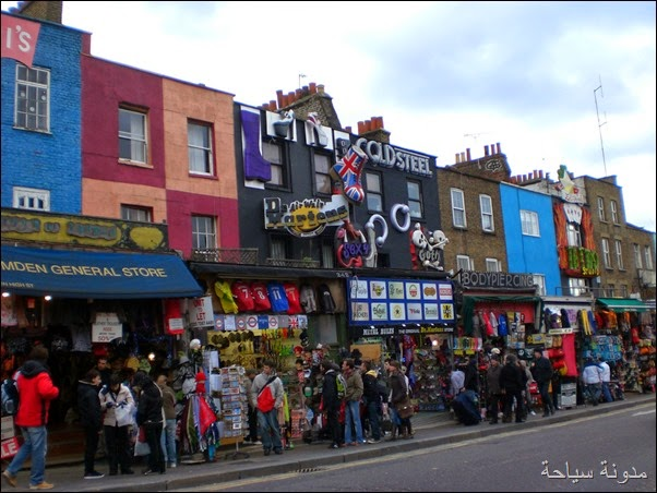 شارع  Camden Market in London في لندن
