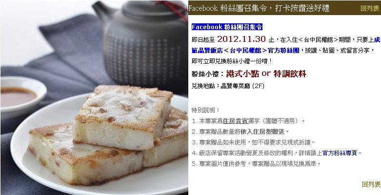 20121012-13_36.jpg