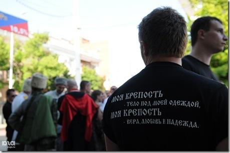 Верующие против выставки Марата Гельмана в Краснодаре