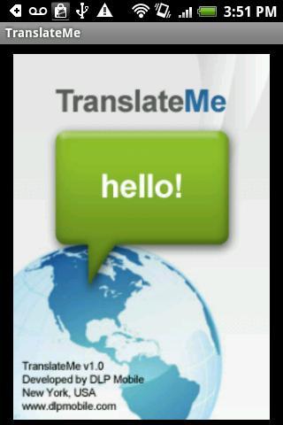 Talking Spanish Translator
