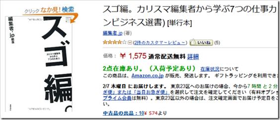2013-02-07_05h58_33