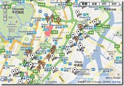 東京銀座酒店推介