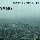 distance to PyongYang in North Korea - only 193KM away - little scary in Seoul, Seoul Special City, South Korea