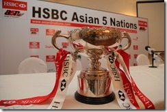 The original ARFU Asian Champions Trophy is presented to the winners of the HSBC A5N Division I