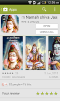 Screenshot of Lord Shiva chants - Shivaratri