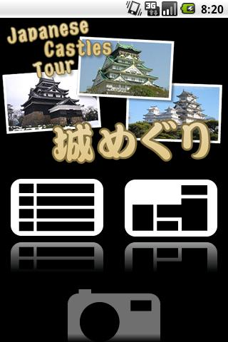 Japanese Castles Tour old