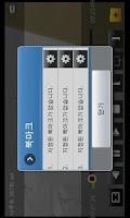 Screenshot of SingPlayer