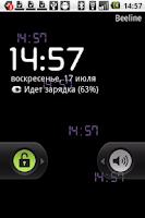 Screenshot of Digital Clock Wallpaper