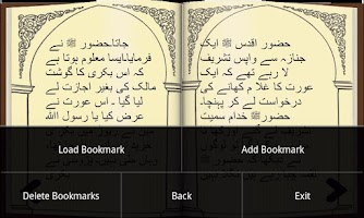 Screenshot of Fazail-e-Amaal