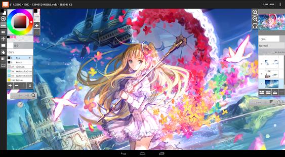 LayerPaint HD v1.5.2 Apk