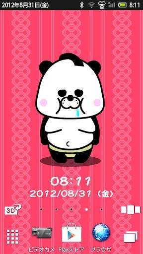 相撲パンダ ライブ壁紙