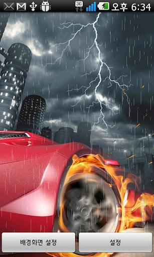 Supercar Fast Furious Live