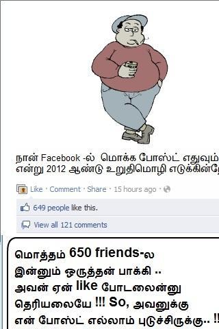 Tamil Toon