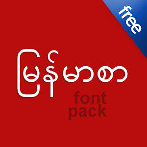 how to read zawgyi font on android