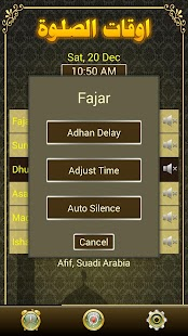 Prayer Times:Azan,Qibla,Salah for Lollipop - Android 5.0