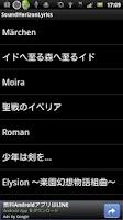Screenshot of SoundHorizonLyrics