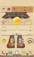 Screenshot of 기와로봇 카카오홈 테마