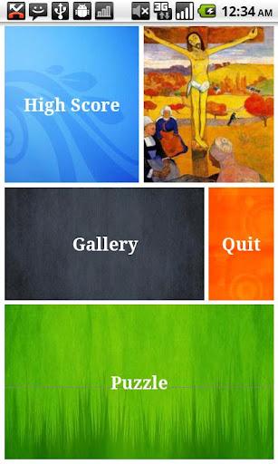 高更畫廊及益智 教育 App-癮科技App