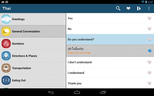 Learn Thai Pro - Phrasebook - screenshot
