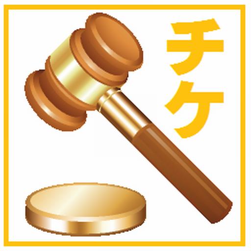 オクチケ 購物 App LOGO-APP開箱王