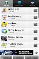 Screenshot of Save Master best  back tools