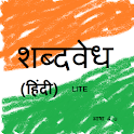 hindi shabdavedh LITE icon