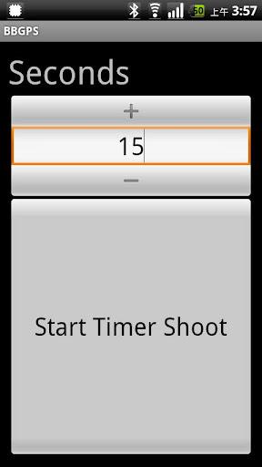 BBGPS (試用版) 攝影 App-愛順發玩APP