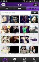 Screenshot of 픽톡