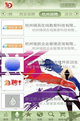 娛樂首頁 - Yahoo奇摩名人娛樂