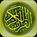 App Tafsir Coran en français APK for Kindle