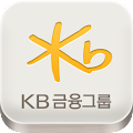Free KB금융그룹 APK for Windows 8