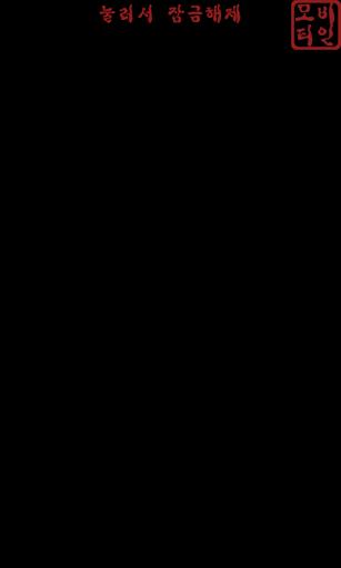 ultra capcam