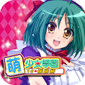 Cute Girlish Mahjong 16