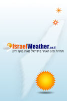 Screenshot of Israel Weather Forcast