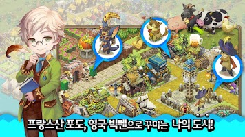 Screenshot of 오션테일즈 for Kakao