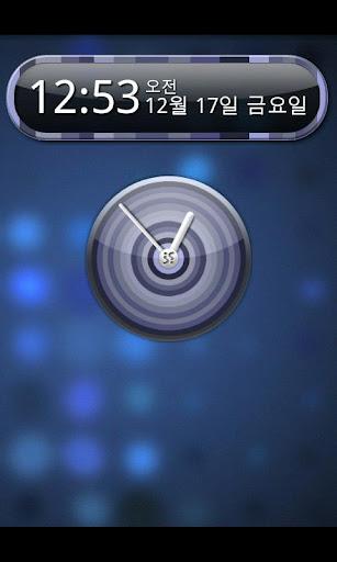 LineClock Widget - Blue
