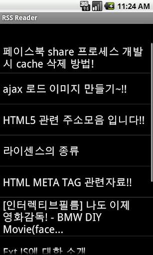 Web Tech RSS