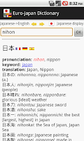 Screenshot of Euro-Japan dictionary