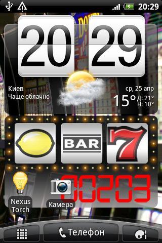 Slot Machine live wallpaper