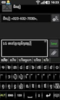 Screenshot of Phum Keyboard