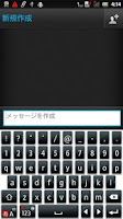 Screenshot of RoundFormeBlack keyboard skin