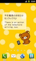 Screenshot of Rilakkuma Live wallpaper1