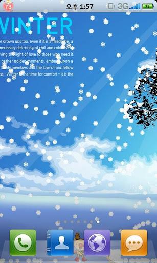 클쓰마스 눈 내리는 배경 첫번째