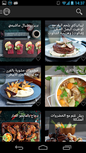 Masterchef Arabia - screenshot