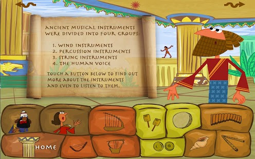 Musical Instruments in the Anc - screenshot