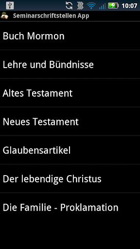 Scripture Mastery App Deu