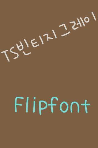 娛樂必備APP下載|TSvintagegray™ Korean Flipfont 好玩app不花錢|綠色工廠好玩App