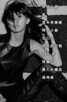 Screenshot of 孫燕姿。是時候