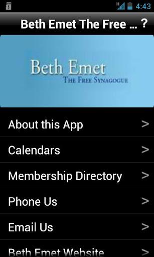 Beth Emet Free Synagogue